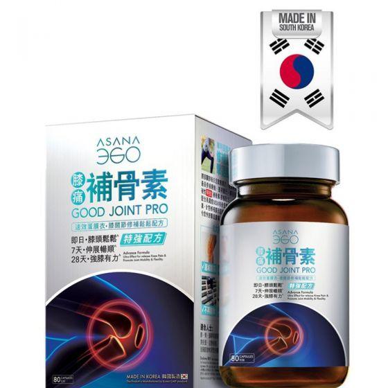 FH_AW207_080_1 ASANA360 補骨素 - 速效蛋膜衣 膝關節修補鬆鬆配方 80粒裝