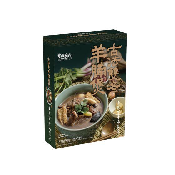 寶湖廚莊 - 古法雙冬羊腩煲 (3-4人)