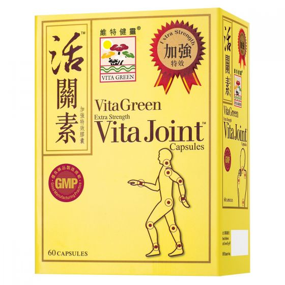 維特健靈 - 活關素加強特效膠囊60粒
