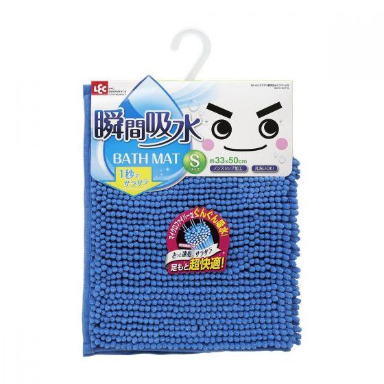 LEC 浴室吸水墊- 藍色 (33x50厘米) GenX-BB-469B
