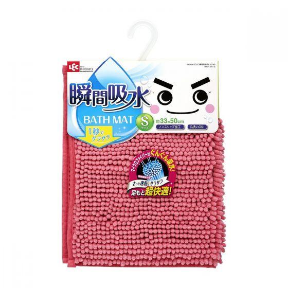 LEC 浴室吸水墊- 粉紅色 (33x50厘米) GenX-BB-469P