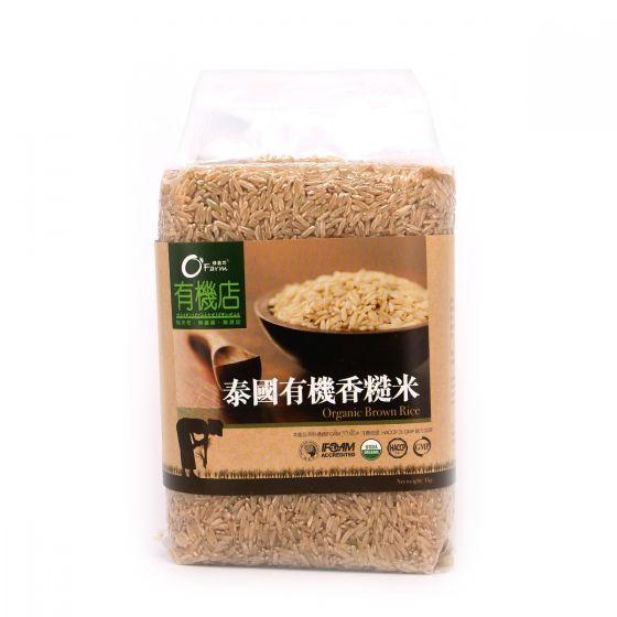 綠盈坊 - 泰國有機香糙米 GW0591