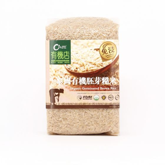 綠盈坊 - 泰國有機胚芽糙米 GW0911
