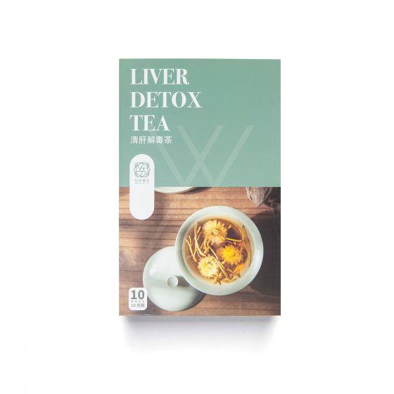 好茶養生 - 清肝解毒茶(盒裝) HC8003