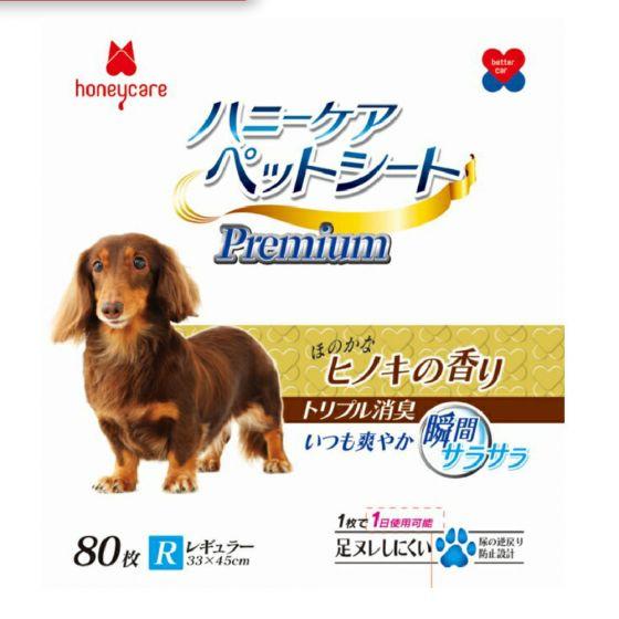 Honey care -寵物尿墊-80片 (33*45cm) HCD334580