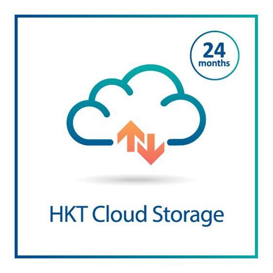 HKT雲端儲存服務