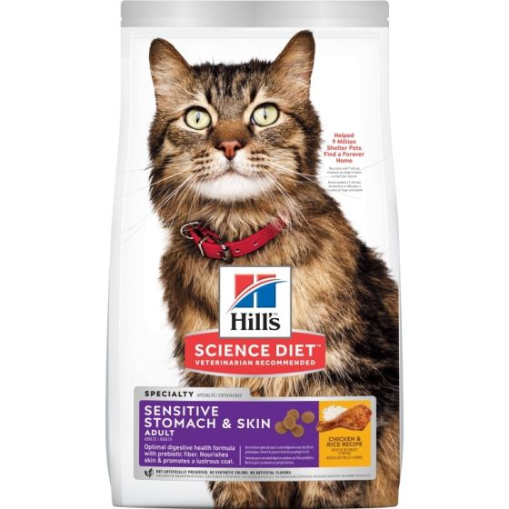 希爾思寵物食品 - 成貓 胃部及皮膚敏感專用配方 乾貓糧 (3.5lb / 7lb) Hills-CatAduSSDF