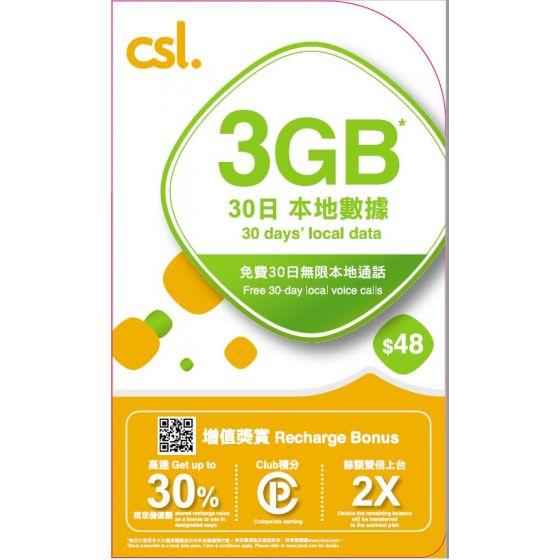 csl. 本地儲值卡 3GB I-58937-2111801