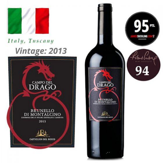 """Castiglion del Bosco - Brunello di Montalcino """"Campo del Drago"""" DOCG 2013 (JS 95) 意大利紅酒 ITCB05-13"""