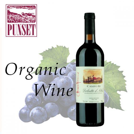 Punset Di Marcarino - Dolcetto d' Alba 'Campo Re' DOC 2013 意大利紅酒 ITPN05-13