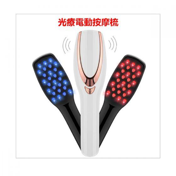 韓國JK -震動光療頭皮按摩梳子 J0288