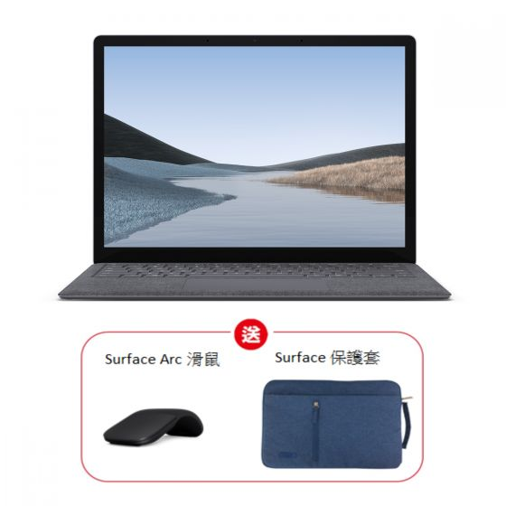 Surface Laptop 3 13.5 吋 i7/16GB RAM/256GB