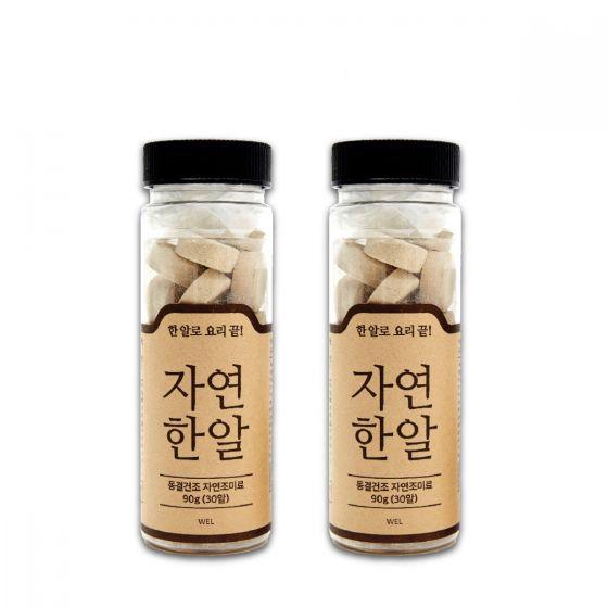 Jayeon H. -   得奬・韓國・無味精・海產蔬菜上湯 LIFE_KFDSTX2