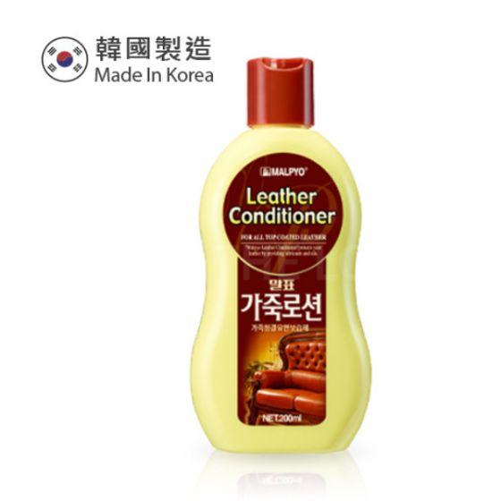 The Loel - 皮革乳液200ml (1入)- 韓國製造 (皮革保護) Loel_LeatherLotion