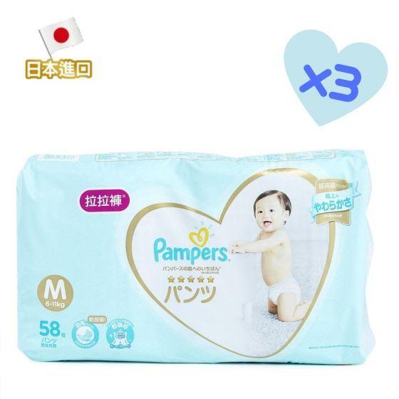 Pampers 幫寶適 - [原箱] 日本進口一級幫拉拉褲 (中碼) (58片) x3 m00195_3