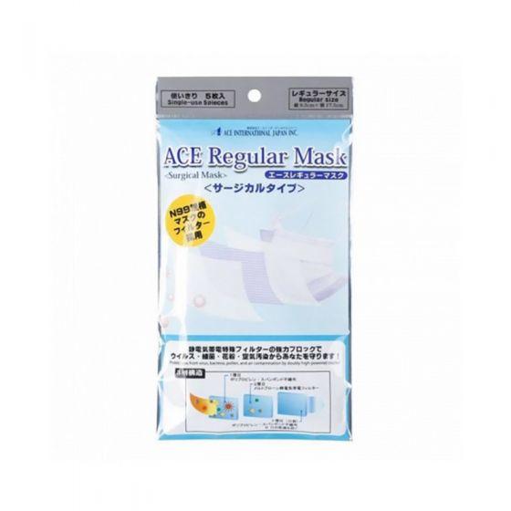Ace - N99 醫療口罩 5個 MA115