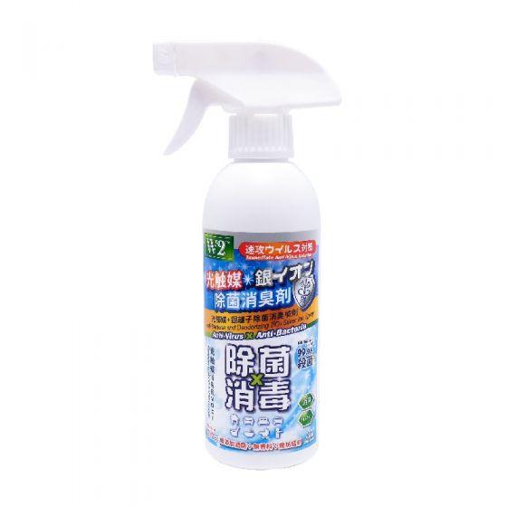 Metro Brands - W2 光觸媒銀離子除菌消臭噴劑 365mL MCHK-MC-30004