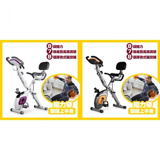 ASK Lifestyle X-Bike 磁控健身單車 MOOV-BC2320