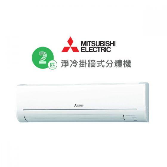 Mitsubishi Electric 三菱電機 - 2匹淨冷分體式空調 MS-GM19VA MSGM19VA