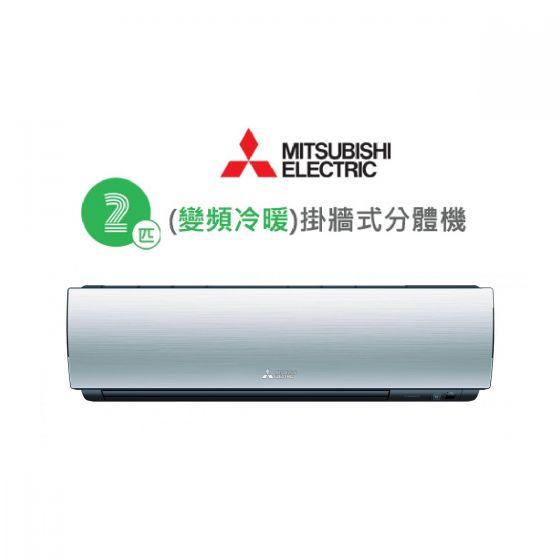 Mitsubishi Electric 三菱電機 - 2匹變頻冷暖分體式空調 MSZ-WG18VA MSZWG18VA