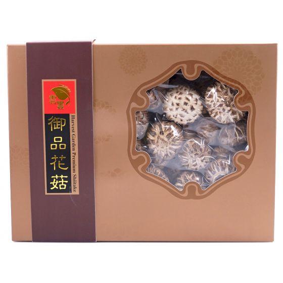 雲豐-御品花菇禮盒 (250克)