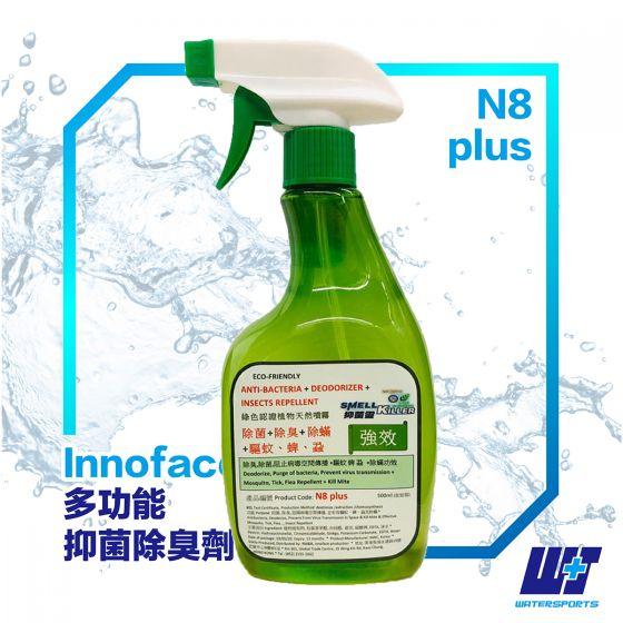 Innoface 韓國多功能抑菌除臭劑 N8plus N8PLUS500