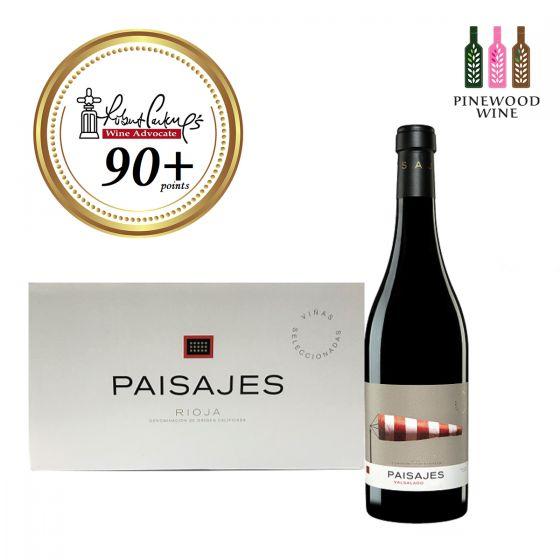 [原箱] Paisajes Valsalado 2012, RP 90+ 美景・巴薩拉多 [觸動美景] -6 支