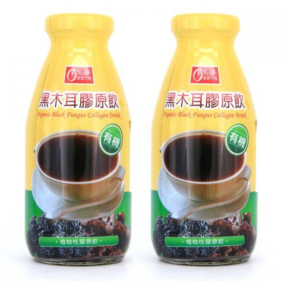 康健生機 - 有機黑木耳膠原飲 (2支)