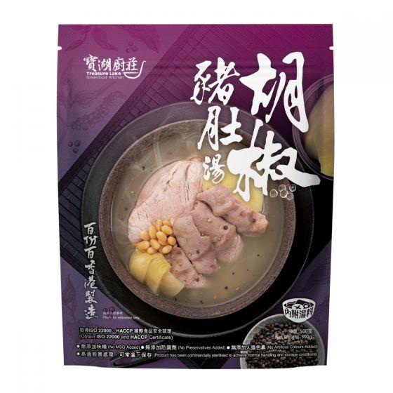 寶湖廚莊 - 胡椒豬肚湯