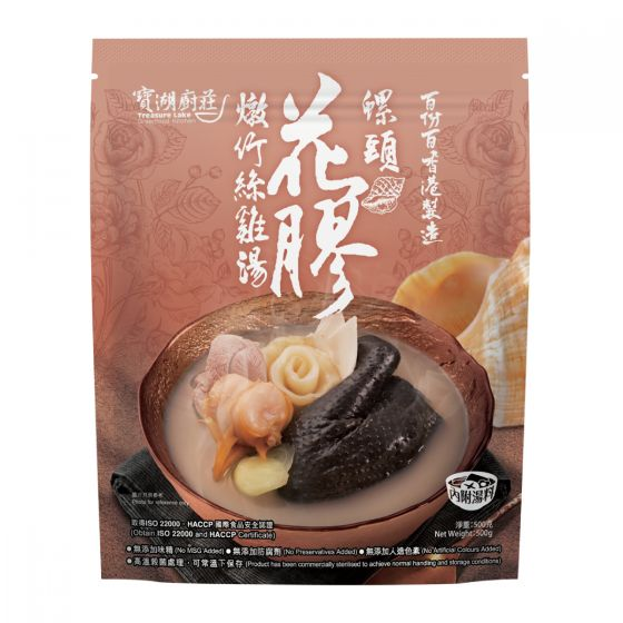 寶湖廚莊 - 螺頭花膠燉竹絲雞