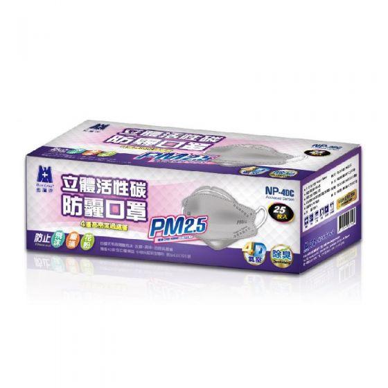 藍鷹牌 4D 成人立體活性碳PM2.5 防霾口罩 (25枚入) NP-4DC25_2