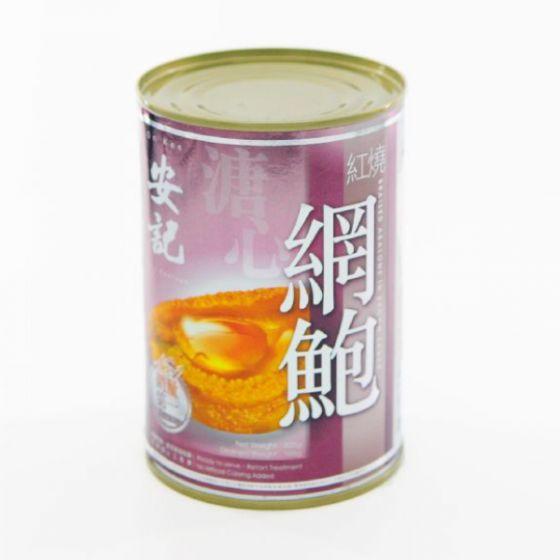 安記 - 溏心即食網鮑 (12隻裝)