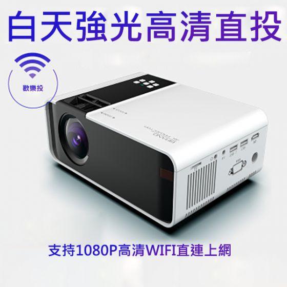 TSK Japan - WIFI智能旗艦版1080P安卓系統無線同屏投影機