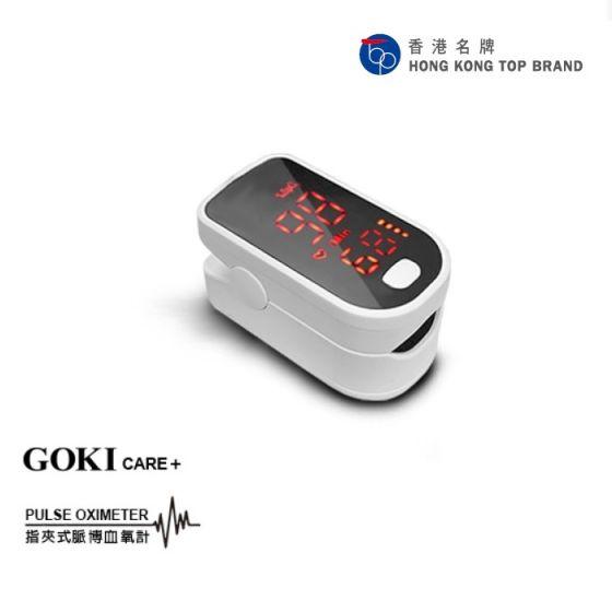 GOKI P31 血氧儀