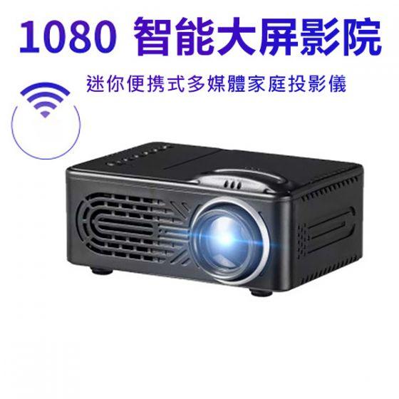 日本TSK - 迷你便攜式多媒體家用高清投影機 P3152
