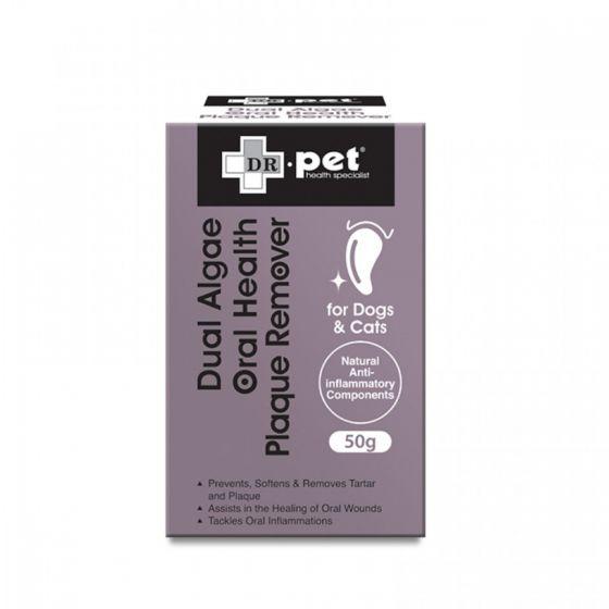DR. pet - 雙藻類抗炎牙石粉 PET-DS-02
