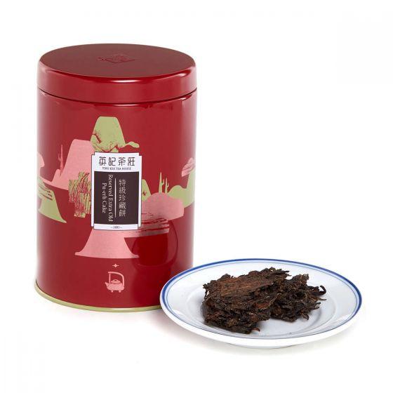 英記茶莊 - 特級珍藏餅