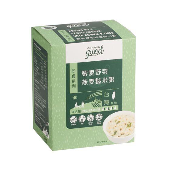 Green Common -藜麥野菜燕麥糙米粥