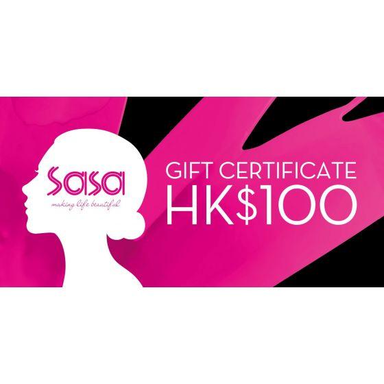 莎莎 HK$100 電子現金券