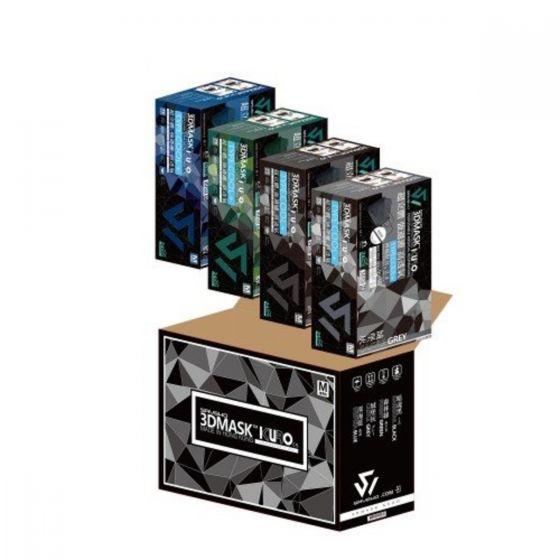 SAVEWO 救世超立體口罩 深色收藏家套裝Kuro Collector's Kit  (Type.Cool+)  (4色各1盒)(30片獨立包裝/盒) (標準碼 / 大碼) SAVEWO-3D3PH-C-4B