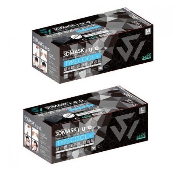SAVEWO 救世超立體口罩 3DMASK Kuro Collection(Type.Cool+)城堡灰 Castle Grey(30片獨立包裝/盒)(標準碼 / 大碼) SAVEWO-3D3PH-C-GY