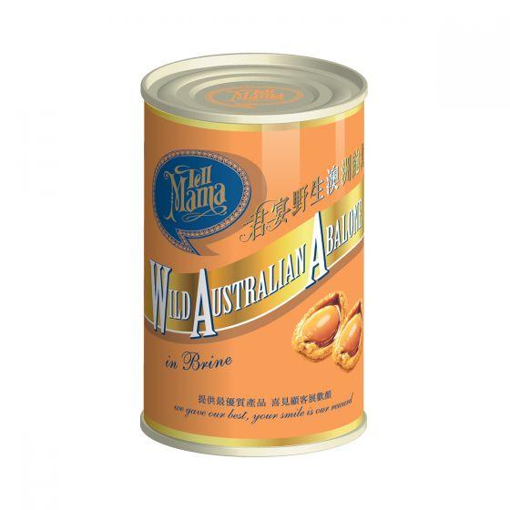 君宴 - 澳洲鹽水鮑魚 2頭 SCSFL-AU2