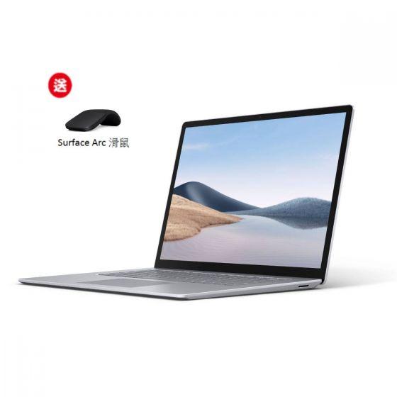 "Surface Laptop 4 15"" AMD R7/ 8GB RAM / 256GB  白金色"