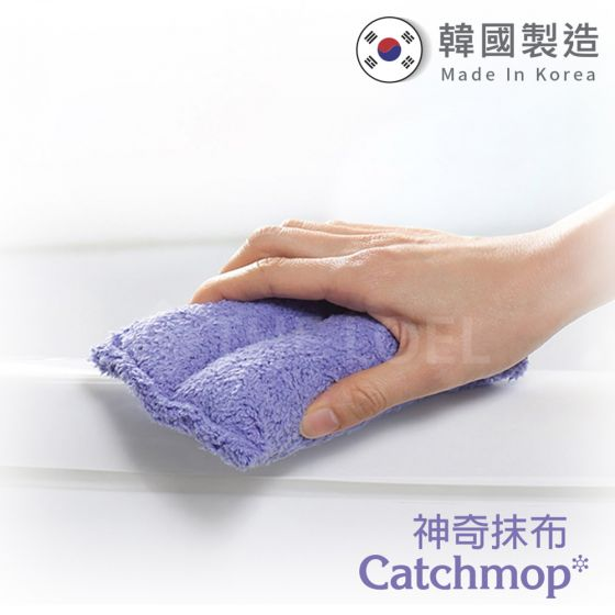 Catchmop - 多用途神奇海綿 (1入) TheLoel_MS001