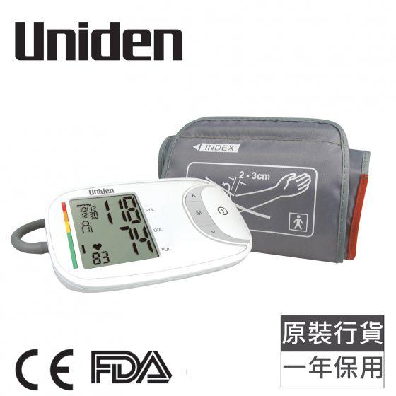 日本Uniden - 上臂式血壓計 AM2304 支持4用戶分開儲存紀錄 UNI-AM2304