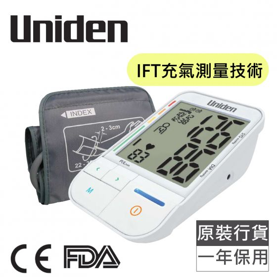 日本Uniden - 上臂式血壓計 AM2305 充氣測量技術 IFT 特大4.8吋顯示屏 支持4用戶操作 UNI-AM2305