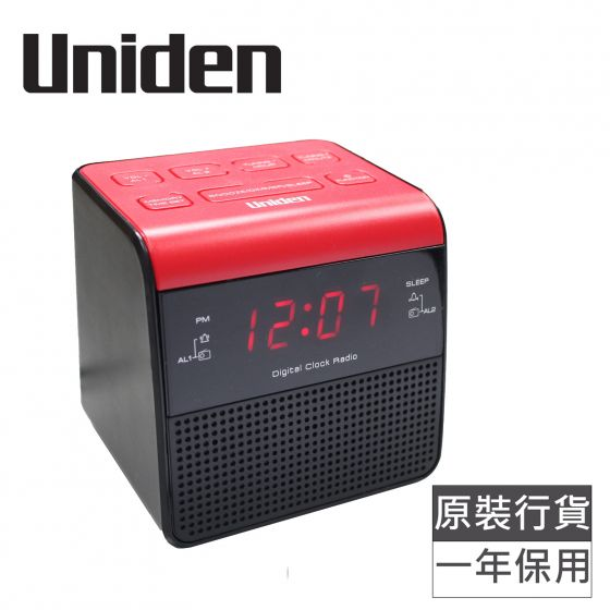 日本Uniden - 雙鬧鐘時鐘收音機- AR1301 UNI-AR1301