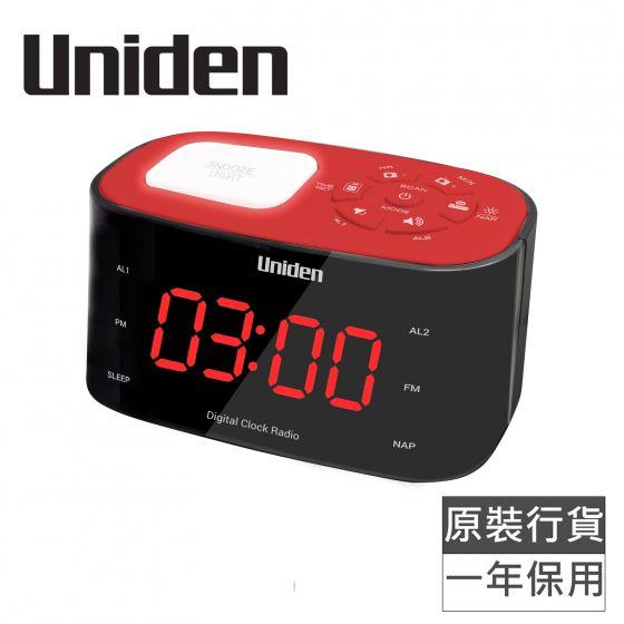 日本Uniden - 雙鬧鐘時鐘收音機(特大顯示 有夜燈) AR1303 UNI-AR1303