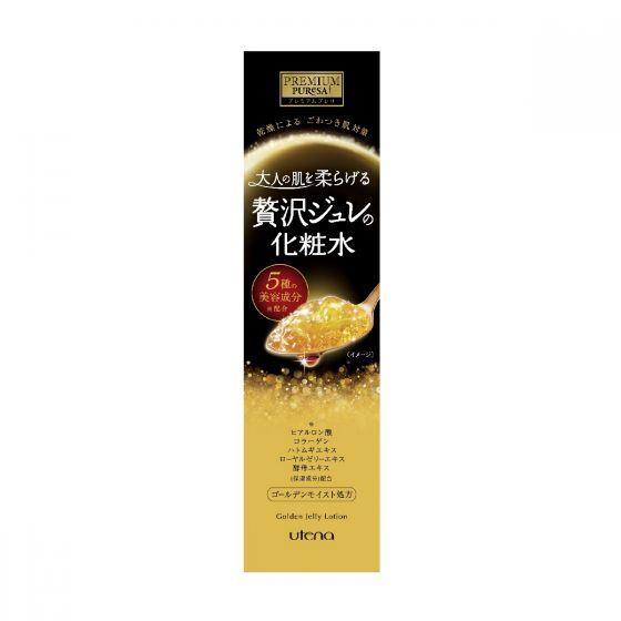 Utena - 黃金啫喱金箔化妝水 UTN1-PS-30081