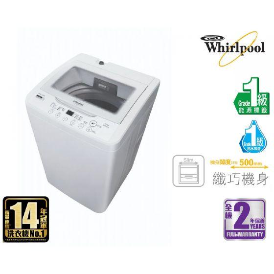 Whirlpool 惠而浦 即溶淨葉輪式洗衣機 (6.2公斤 / 850 轉/分鐘) VEMC62811